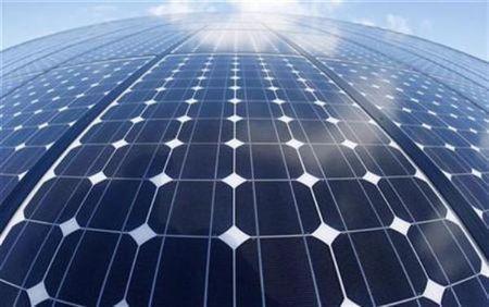 fotovoltaico negozio energia solare reggio emilia