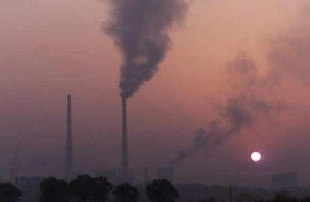 gas serra emissioni