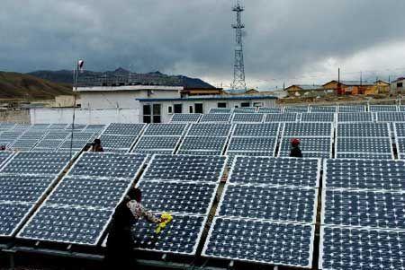 Prestito per le energie rinnovabili