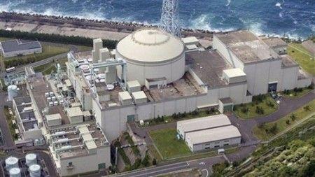 centrale nucleare mamaoka