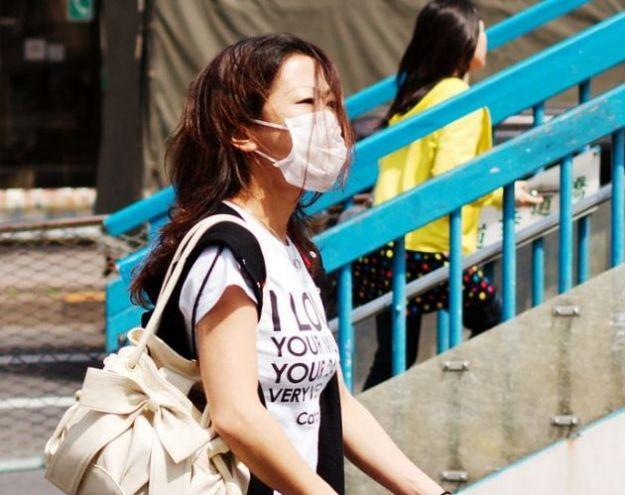 disastro fukushima giapponese maschera