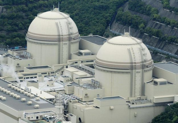 fukushima disastro nucleare mano uomo