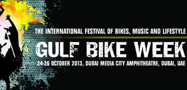 gulf bike week dubai 2013