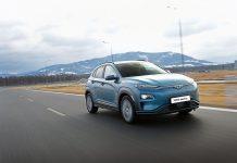 L'elettrica Hyundai Kona